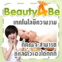 ร้านwww.beauty4be.com
