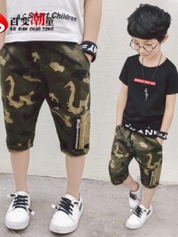 กางเกงขาสั้นเด็กเกาหลี สีเขียวลายพรางทหาร