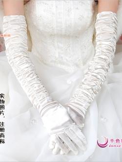 ถุงมือเจ้าสาว ผ้ายืดแบบมันความยาว 49 ซม.