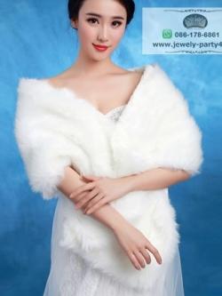 Bridal Shawls ผ้าคลุมไหล่เจ้าสาวขนสัตว์ มีทั้งแบบด้านเดียว และสองด้านค่ะ