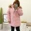 PreOrderคนอ้วน - เสื้อกันหนาว แจ๊คเก็ตบุนวม มี Hood ขนเฟอร์ ไม่หนา สี : เทา / ดำ / ชมพู / เขียว thumbnail 4