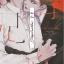(Y) น้องเลี้ยง (นิยายวายแปล) (Stepbrother) / Maki Mashiki :: มัดจำ 290 ฿, ค่าเช่า 58 ฿ (risubook) B000015944