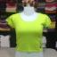 เสื้อยืดครึ่งตัว สีเขียวมะนาว thumbnail 1