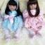 ตุ๊กตาปริ้นเซส ซู / ยางเยอะ thumbnail 1