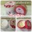 ครีมหัวเชื้อทาผิวขาว Beauty Princess Whitening Body Cream thumbnail 8