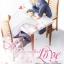 (Y) A Thing called Love (พิมพ์ครั้งที่ 2) (นิยายวายแปล) / Narise Konohara :: มัดจำ 280 ฿, ค่าเช่า 56 ฿ (vy) B000015912