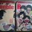 School Rumble สูตรรักฉบับนักเรียน 1-22 เล่มจบ thumbnail 1