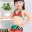 SD2103 ชุดว่ายน้ำเด็ก ทูพีช เซ็ท 3ชิ้น ลายแตงโม น่ารัก [พร้อมส่ง] thumbnail 4