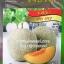 เมล่อน แค็ท 697 (เนื้อส้ม) 50เมล็ด thumbnail 1