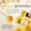 เซรั่มน้ำลายผึ้ง สูตรอ่อนโยน หยดทอง (Dodee86 Vitatree Propolis) 15ml. thumbnail 3