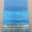 ผ้าไหมสังเคราะห์ทอเครื่อง ตัดชุดโทนสีฟ้าและน้ำเงิน thumbnail 19