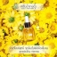 เซรั่มน้ำลายผึ้ง สูตรอ่อนโยน หยดทอง (Dodee86 Vitatree Propolis) 15ml. thumbnail 1