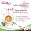 Padaso'S Coffee กาแฟพาดาโซ่พัส thumbnail 4