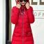 PreOrderคนอ้วน - เสื้อกันหนาว ผ้าฝ้าย บุนวมกันลม มีHood สี : ชมพู / แดง / ดำ / เทา / ครีม / น้ำเงิน / ม่วง thumbnail 6