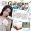 สบู่กลูต้าเพียว (Gluta pure) thumbnail 5
