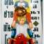 [เล่ม 24] คุณชายพันธุ์โชะ โคฮินาตะ มิโนรุ / YASUSHI BABA thumbnail 1
