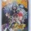 VCD ราชันแห่งภูต 1 thumbnail 1