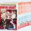 [เล่ม 1-19][จบ] Vampire Knight / MATSURI HINO thumbnail 1