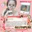 สบู่กลูต้าเพียว (Gluta pure) thumbnail 4