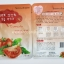 มาร์คบำรุงผิวหน้าสูตรมะเขือเทศ Tomato mask thumbnail 1