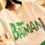 ##พร้อมส่ง## เซตคู่ เสื้อกางเกงกระโปรงแฟชั่น ทั้งไซส์ใหญ่ ไซส์เล็ก เสื้อแขนสั้นเย็บBatman กางเกงขาสั้นดีไซส์ทันสมัย สี : ขาวเขียว thumbnail 4