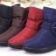 Pre Order - รองเท้ากันหนาว รองเท้าลุยหิมะ ผ้าร่มกันน้ำ ข้างในบุกำมะหยี่ อีกแบบ สูง 17cm สี : น้ำเงิน / ดำ / น้ำตาล / ไวน์แดง ไซส์ 36 / 37 / 38 / 39 / 40 / 41 / 42 thumbnail 6