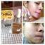 เซรั่มน้ำลายผึ้ง สูตรอ่อนโยน หยดทอง (Dodee86 Vitatree Propolis) 15ml. thumbnail 24