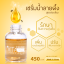 เซรั่มน้ำลายผึ้ง สูตรอ่อนโยน หยดทอง (Dodee86 Vitatree Propolis) 15ml. thumbnail 5