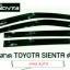 กันสาดรถยนต์ Toyota Sienta 2016 thumbnail 1