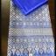 ผ้าไหมสังเคราะห์ทอเครื่อง ตัดชุดโทนสีฟ้าและน้ำเงิน thumbnail 1