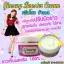 WoW ginseng booster cream กระปุก thumbnail 7
