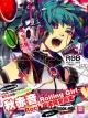 Aki Akane RGB Art Book