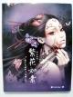 Fantasy Tattoo Art by Xiao bai