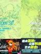 [แพ็กเซ็ต]Groundworks of Evangelion: 3.0 You Can (Not) Redo Vol. 1+2 Art Book