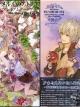 [*แพ็กเซ็ต] Atelier series Artbooks