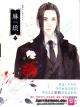 Lin Lang Artbook