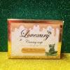 A1-058 Lovexury Creamy Soap 50 g. เลิฟซูรี่ สบู่ครีมล้างหน้า ว่านหางจระเข้ ผสมน้ำผึ้ง Organic Aloe Vera with Honey Creamy Soap