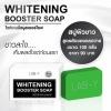 A1-052 Lab-Y Whitening Booster Soap สบู่แลปวาย ขาวสะใจในก้อนแรก
