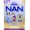 Nan HA2 700g. 10 กล่อง
