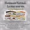 AL04 La peau soap สบู่ออแกนิก มะพร้าวสกัดเย็น Made with natural ingredients ผลิตจากวัตถุดิบธรรมชาติ 100% ปลอดภัยจากสารเคมี เพื่อสุขภาพผิวที่ดีในระยะยาว