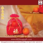 ถุงใส่ส้มตรุษจีน บรรจุส้มได้ 4 ผล รุ่นเงินทอง (ฮก) Rich