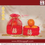 ถุงใส่ส้มพิธีแต่งงาน บรรจุส้มได้ 4 ผล รุ่นเงินทอง (ซังฮี้) Rich