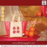 ถุงใส่ส้มตรุษจีน สีทอง บรรจุส้มได้ 4 ผล รุ่นมั่งมีศรีสุข Prosperity