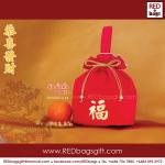 ถุงใส่ส้มตรุษจีน บรรจุส้มได้ 4 ผล รุ่นมั่งคั่ง Wealth