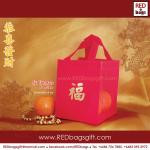 ถุงใส่ส้มตรุษจีน บรรจุส้มได้ 4 ผล รุ่นโชคลาภ (ฮก) Fortune