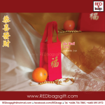 ถุงใส่ส้มตรุษจีน บรรจุส้มได้ 2 ผล รุ่นโชคดี Luck