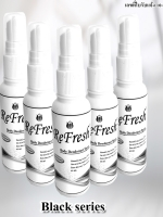 สเปรย์ระงับกลิ่นกาย Refresh สูตร Ferrai Black Series 60 ml