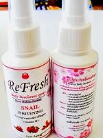 refresh snailwhite new formula