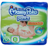 MamyPoko Pants S 70 ชิ้น