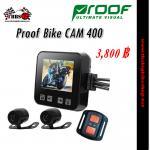 Proof กล้องติดรถมอเตอร์ไซต์ Bike Cam 400